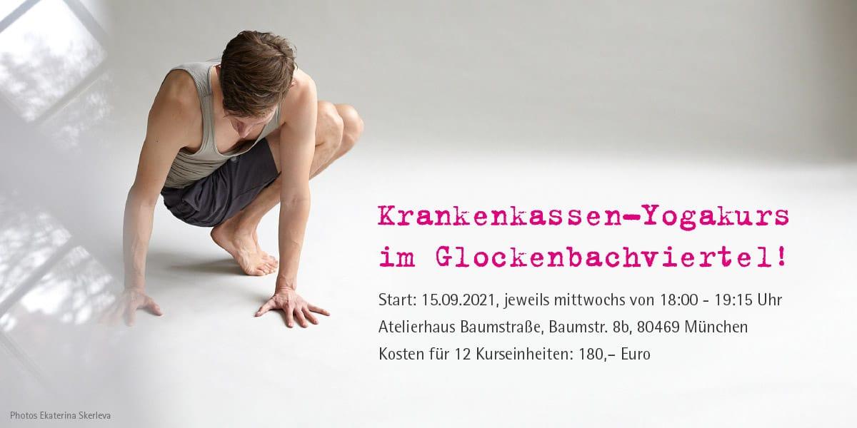 Krankenkassen-Yogakurs startet am 15.09.2021!
